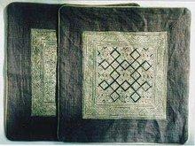 Silk Brocade Cushion