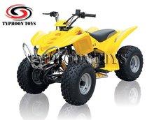 Hq150 ATV