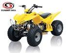 Hq200-1 ATV