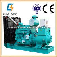 100kva to 1250kva Electric Power Fuel Free Generator with Cummins Engine