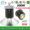 HOT!!! 2013 China best saler -200w highbay led lights
