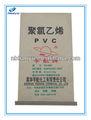 Hy-c217 alta qualidade open sewn boca de sacos de papel multifolha/tecido pp saco de silagem