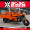 3 wheel pedicab chopper trikes for adults on sale