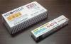 Nihonweld N-6013 Welding Electrodes