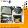 track shoe assy raw material:25MnB / 45MnB
