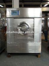 20kg washing machine