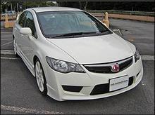 Honda And Madza Used Car