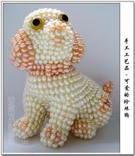 Pearl Dog