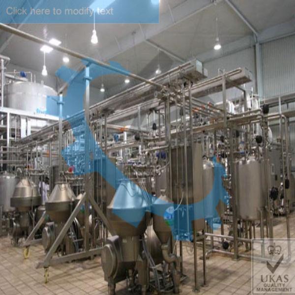 مصنع لإنتاج بودرة الحليب