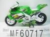 Friction Motorbike