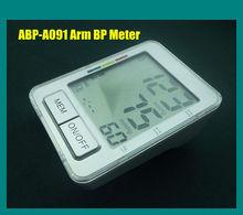 Parents & Elderly Use Medicine Taking Time Reminder 4 Inch LCD Large Display Arm BP Meter