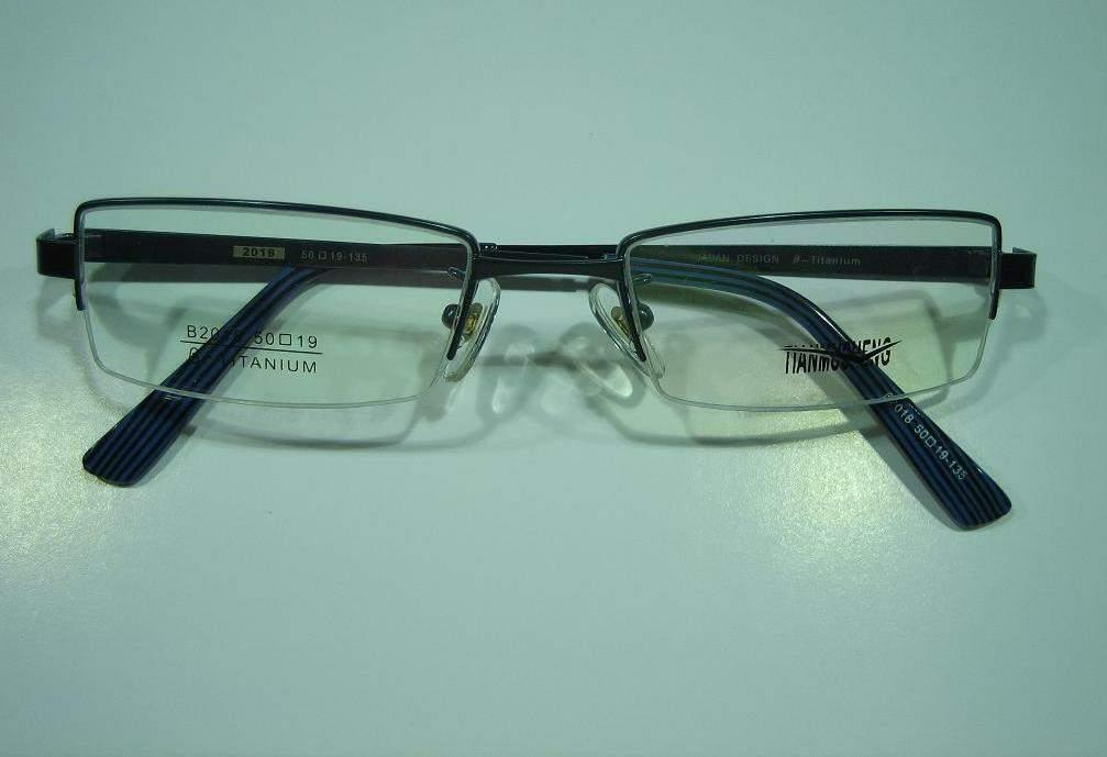 B-Titanium Optical Frame