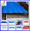 roofing steel plate