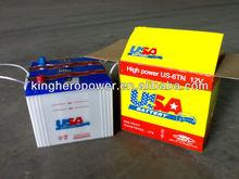 12v 60ah automotive battery/mainteanace free Car battery DIN