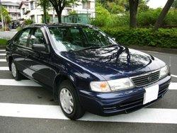 Nissan Sunny, Fb14, Used Japanse Car