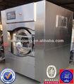 30kg الآلة الصناعية والتجارية معدات الغسيل
