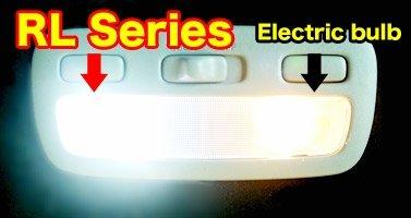 Rl Series-Super Bright LED Modules For Car Interior Lamps