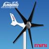hot sale new product small 500w wind turbine Generator