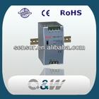 5V 12V 24V power switch DR-75