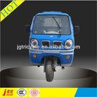 CQ brand utility semi cabin motor tricycle