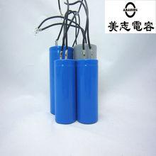 ac fan motor capacitor 125v 500uf