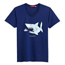 O-neck Fashion Men T-shirt Top Quality/big fish eats fingerling T Shirt
