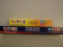 U Foil Aluminium Foil Food Grade