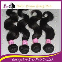 wholesale AAAAA grade full cuticle unprocessed high quality qingdao hair