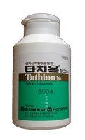 Tathion Korea Reduced Glutathione