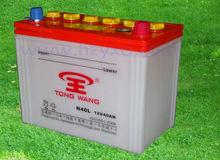 dry 12V lead acid storage battery for car