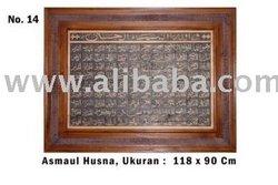 Asmaul Husna Calligraphy