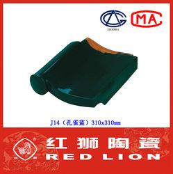 Aluminium zinc roof tile J14 asphalt roofing shingle
