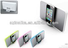 portable iPod/iPhone docking speaker