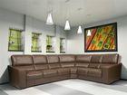 Sardegna Leather Sofa