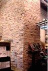 Piedra Wall Cladding Stones