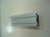 /product-free/extruded-aluminium-profile-101475189.html
