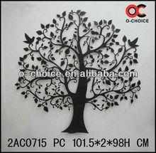 MA-0715 Many Branch Tree Metal Wall Art Decor