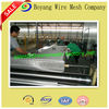 100 micron stainless steel wire cloth (factory sale)
