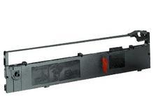Printer ribbon for Compatible Epson LQ2170 / LQ2180