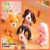 Plush walking toy stuffed interactive dog toy plush toy dog electronic toy plush
