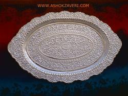 100% pure Silver Tray