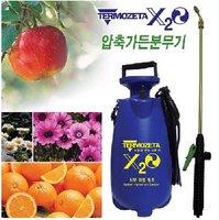 termozeta x2o sprayer for garden (8L)