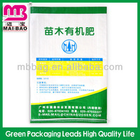 Free custom design PP woven 50kg fertilizer bags with colorful printing