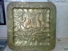 Brunei brass / bronze Antique Items