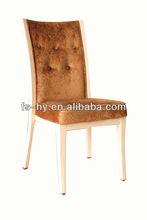 Banquet Chair HA-8118-1