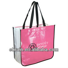 Extra Large Recycled Shopping Tote bag