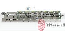 MFD - 180 Horizontal Form - Fill - Seal Automatic cream powder Packaging Machine