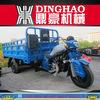 cargo three wheel chopper motorcycle for sale