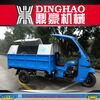 chongqing cargo motorcycle bajaj three wheeler