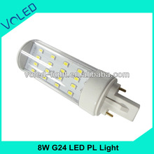 8W 5630 G24 CE ROHS FCC UL LVD 4 pins 2 pins 16pcs SMD5730 Epistar E27 G24 LED PL Light